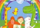 Ecco Pablo, su Rai Yoyo il primo cartone animato sull'autismo